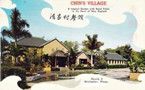 Chin's Village